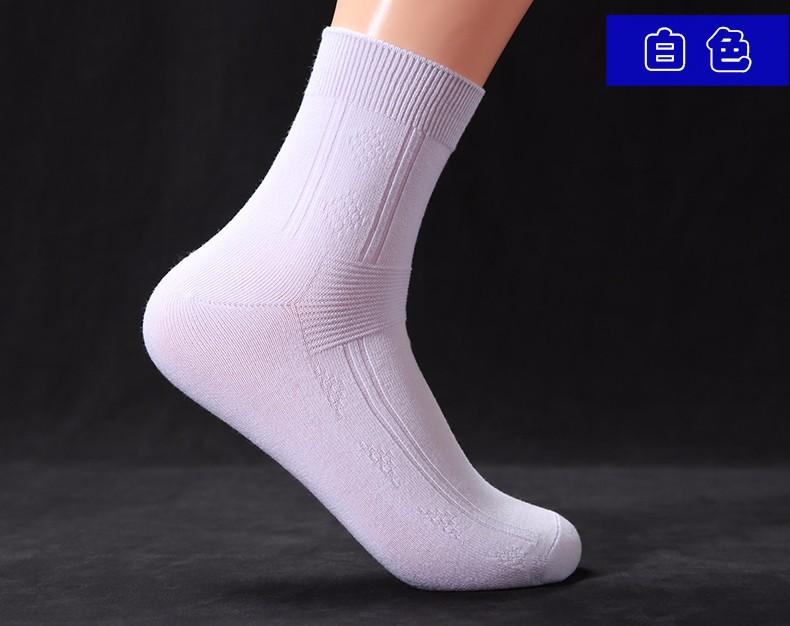 佛山抗菌防臭袜厂家 南海袜子厂