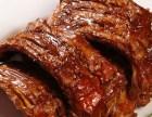 卤三国卤制品加盟 卤菜熟食 投资金额 1-5万元