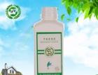 广州专注室内、车内除甲醛 除异味 免费上门空气检测