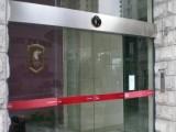西青区安装电动玻璃门咨询,订做玻璃门电话