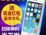 国产5S爱疯i5土豪金5c谷果i5S安卓5S超薄水果四核智能3G