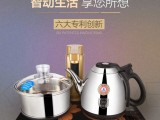 深圳宝安茶具批发团购金灶电器吉谷电器汉唐茶具厂家代理