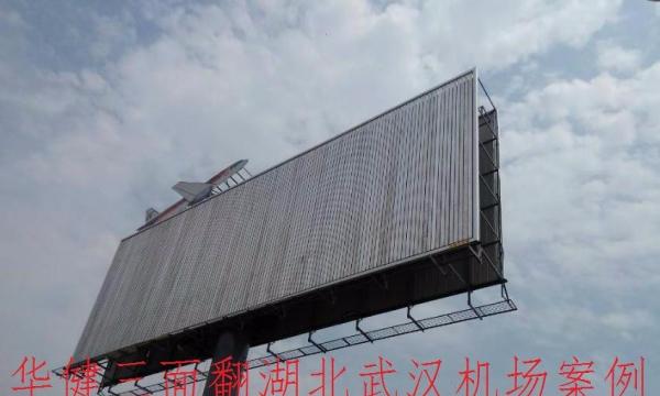 灯箱制作安装焊接钢结构T牌三面翻维修亮化广告发布
