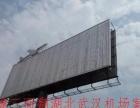 三面翻广告牌制作安装钢结构焊接灯箱喷绘传媒发布亮化