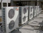 成都市高新西区中海国际百草路周边格力空调维修空调移机空调加氟