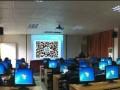新会立德电脑办公自动化/平面室内设计/PS/CAD绘图
