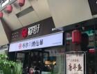 北京宽窄巷子吃的多吗?北京宽窄巷子什么好吃