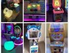 低价出售儿童游戏机
