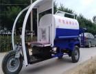 小型工程三轮洒水车工地降尘新能源电动三轮工程车喷洒车价格