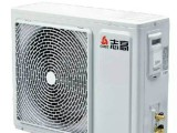 广州志高空调维修 志高空调清洗维修服务点