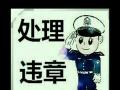 江苏淮安*******