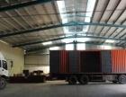 杜阮龙榜钢结构厂房2400平方电250KW