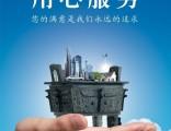 北京办理食品经营许可证需要什么材料