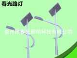 福建厂家直销莆田涵江仙游太阳能路灯 5米6米农村LED太阳能路灯