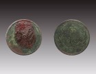 枣庄咸丰重宝当十价格大全北京长石国际拍卖