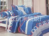 厂家直销 供应涤丝纺坯布 现货供应家纺面料 斜纹多色涤纶坯布