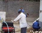 黄州兴旺搬家、专业机械疏通、管道、下水道、化粪池
