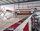 博宇公司石塑SPC地板机械设备