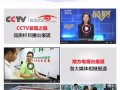 果蔬净化器全国招商加盟超声波声触媒技术