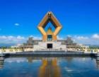 较具文化魅力的国学之旅-一生必去的陕西文博之旅
