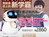 小帅智能机器人实验证明 注意事项