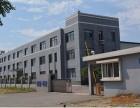 整体出售沈阳浑南新区土地 办公楼和厂房