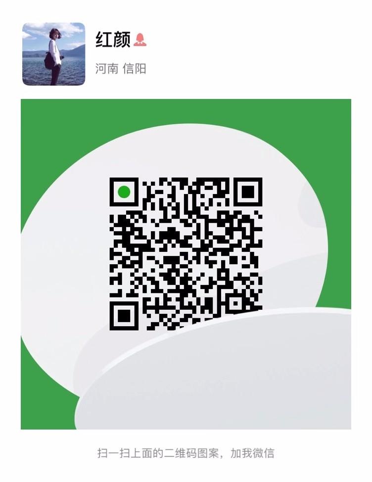 微信图片_201907250801288.jpg