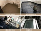 温江厨房漏水维修 卫生间漏水维修 屋顶防水补漏 飘窗漏水维修