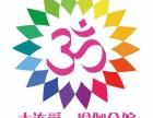 9月11日!零基础盟RYT认证瑜伽教练培训班开课!报名从速!