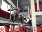 (西安到启东的客车/汽车)