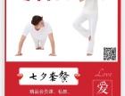 北京丰台世界公园瑜伽观七夕特惠套餐任您选