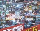 汉口常青花园红旗渠礼仪庆典公司店铺开业乐队主持人歌手说唱团