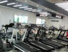 广州哪里有卖专业跑步机健身器材