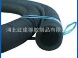 大量批发橡胶管  夹布橡胶管 三元乙丙橡胶管 夹布输水胶管