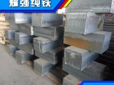 YT01纯铁,YT01纯铁价格,YT01纯铁生产厂家