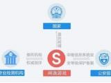 庆贺闲逸游戏获得了国家信息系统安全等级保护三级备案证明