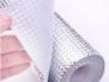日式铝膜橱柜垫餐垫鞋垫防油垫