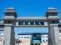 洛阳最新公墓九皇仙府陵园风水好又近又漂亮!