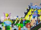 儿童充气城堡海洋世界室外大型充气滑梯玩具