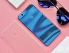 iPhone,华为,小米等手机轻松购-承易购分期商城