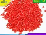 导电防静电工程塑料 ABS 丙烯晴-丁二烯-苯乙烯共聚物