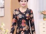 新款加绒中老年女装妈妈装不倒绒保暖衣大码版型厂家直销
