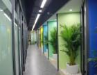 杭州上城区小型办公室出租,位于中河北路与庆春路口