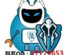 MB案域名高防服务器福州台州