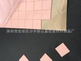 导热散热材料 导热硅胶片 导热矽胶片 高