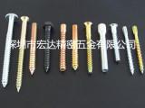广东家具螺丝生产厂家 螺丝螺母螺栓 螺丝种类齐全 质量保证