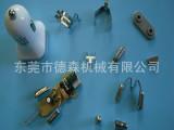 厂家生产电子五金片,充电器弹片、车充全套配件