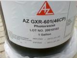 光刻胶 安智AZ 高感光度 高产出率 干法刻蚀 成分稳定