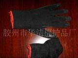 供应浸胶手套,纱线拉绒浸乳胶手套,劳保手