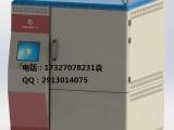 上海600 贵金属提纯实验高温炉 工业